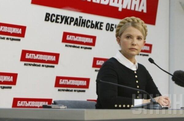 """""""Батьківщина"""" выходит из коалиции   Корабелов.ИНФО"""