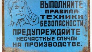Photo of У Миколаєві в 2015 році відбулося 42 нещасних випадки на виробництві. Один з смертельних випадків — на МГЗ