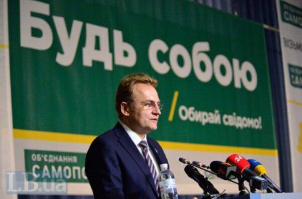"""""""Самопомощь"""" вышла из коалиции. Коалиция """"Европейская Украина"""" юридически прекратила существование   Корабелов.ИНФО"""