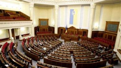 Photo of Рада назначила новых руководителей Нацбанка и Антимонопольного комитета