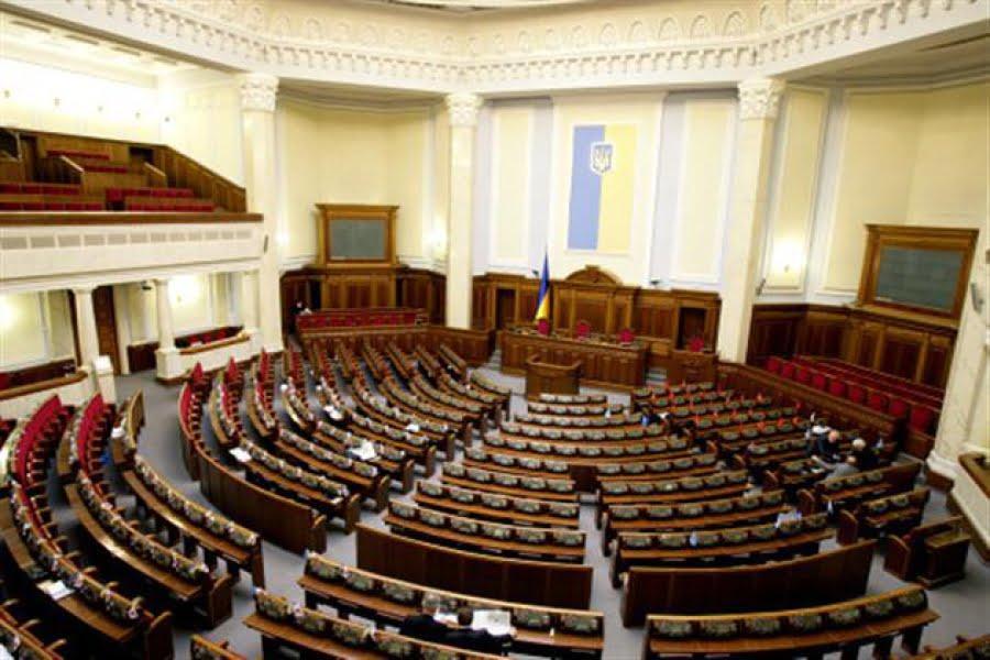 Photo of Рада предварительно одобрила сокращение количества народных депутатов до 300