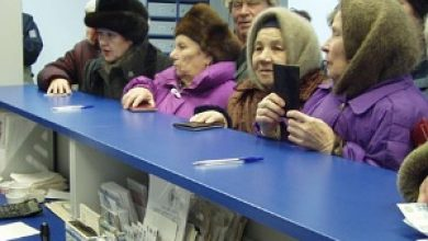 Photo of Миколаєвцям — щодо права на пенсію за віком з 01.01.2019 року
