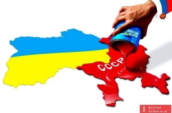 Проблема пятой колонны в Украине как фактор дестабилизации социально-политической обстановки | Корабелов.ИНФО