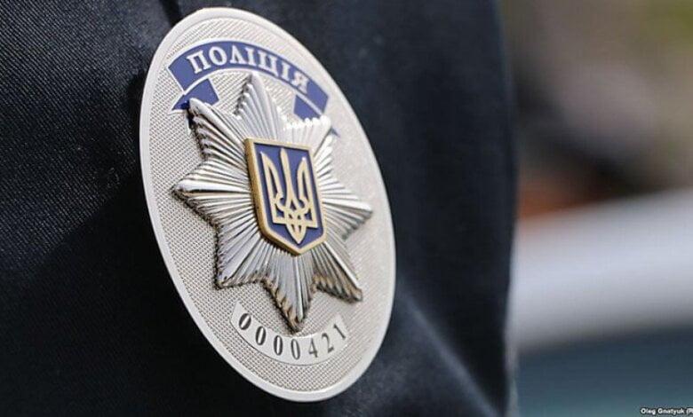 Полицейский знак