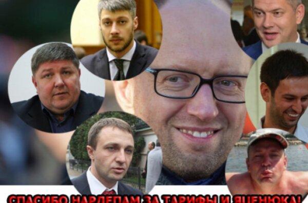 Кто из николаевских депутатов оставил Яценюка в кресле премьера | Корабелов.ИНФО