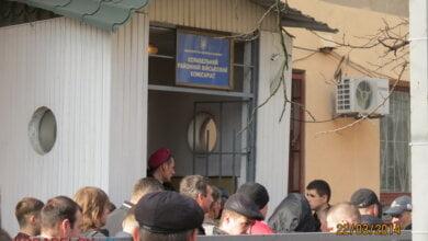 Photo of Черговий призов на строкову військову службу почнеться у жовтні 2019 року