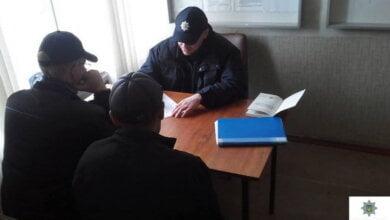 За зберігання наркотиків патрульні затримали трьох мешканців Корабельного району   Корабелов.ИНФО image 1