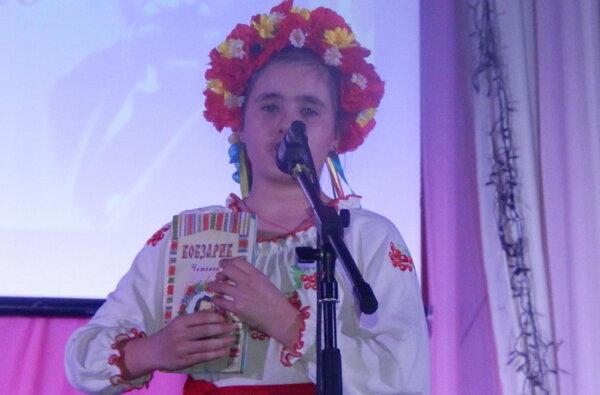 У Кульбакинському БК відбувся ІІІ міський огляд-конкурс читців «Нас єднає Тарасове слово» | Корабелов.ИНФО image 1