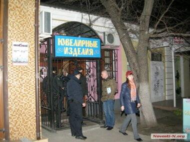 В центре Николаева ограбили ювелирный магазин (Видео)