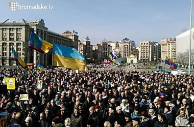 В крупных городах Украины проходят акции в поддержку Надежды Савченко - Николаев в их числе   Корабелов.ИНФО