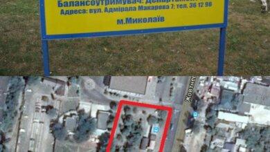 """Мешканець Корабельного створив петицію: відновити освітлення скверу """"Біла акація""""   Корабелов.ИНФО"""
