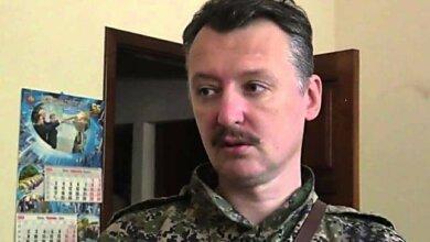 """""""Свинарник и бардак – вот что мы построили на Донбассе"""", - террорист Гиркин   Корабелов.ИНФО"""