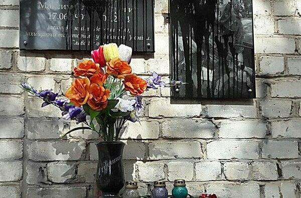 В Николаеве вандалы облили краской памятную доску героя, погибшего в АТО | Корабелов.ИНФО