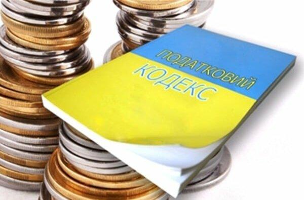 Більше 50 млн грн надійшло до бюджетів всіх рівнів від платників  Жовтневщини з початку 2016 року   Корабелов.ИНФО