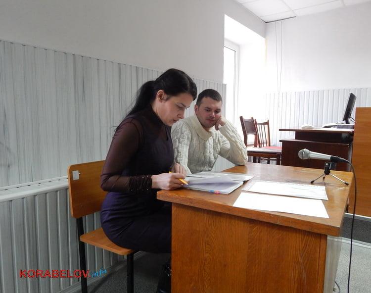 Екатерина Боштан и Денис Аксенчук