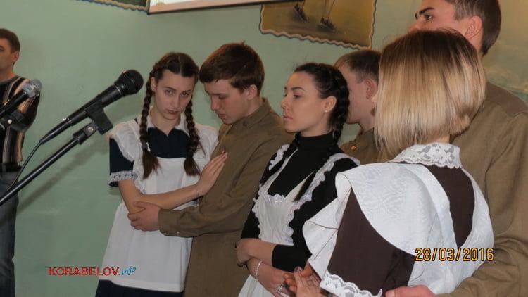 Photo of «Мы смотрим глазами иными на эту большую войну»… Школьники Корабельного отметили День освобождения Николаева (ВИДЕО)