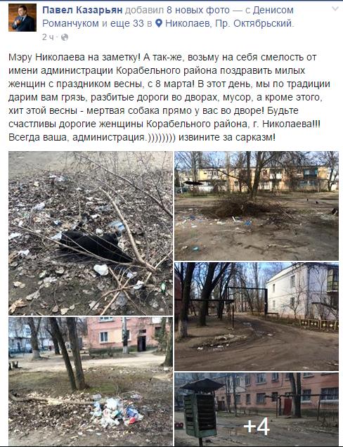 Новости канал россия 1 вести 20 00 сегодня онлайн