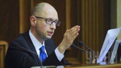 Яценюк потребовал от облгазов пересчитать и вернуть украинцам деньги за газ | Корабелов.ИНФО
