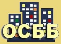 Хотите знать, как создать ОСМД и принять дом на баланс, - приходите на семинар | Корабелов.ИНФО