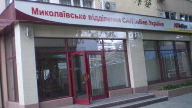 На пивзаводе в Корабельном районе Николаева – новый директор   Корабелов.ИНФО