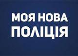 Начальник Жовтневого отдела полиции не прошел аттестацию, ему срочно ищут замену | Корабелов.ИНФО