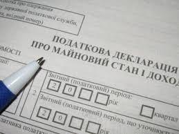 Кампанія декларування доходів: перші підсумки від податківців Жовтневого району | Корабелов.ИНФО