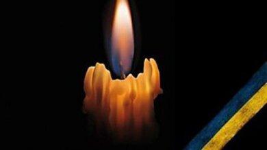 5 березня в Миколаєві поховають загиблого в АТО бійця, мобілізованного рік тому | Корабелов.ИНФО