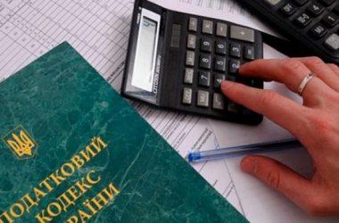 Що потрібно знати про податкову знижку у 2016 році | Корабелов.ИНФО
