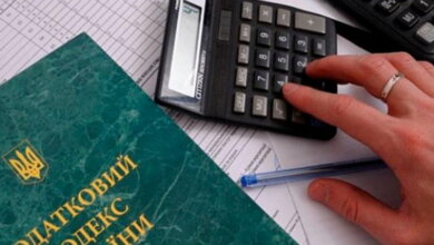 Що потрібно знати про податкову знижку у 2016 році   Корабелов.ИНФО