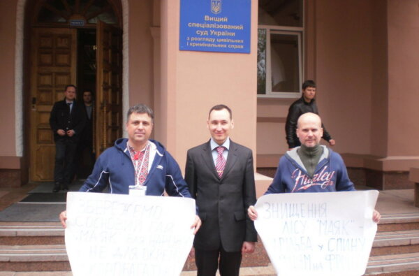 Як миколаївські активісти відстояли у столиці чергову ділянку лісу «Маяк» (ВІДЕО) | Корабелов.ИНФО image 1