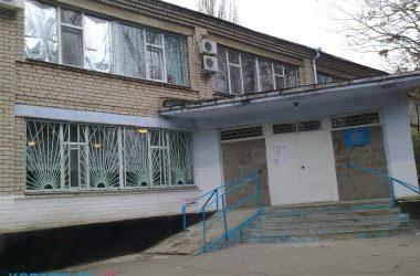 поликлиника Витовской ЦРБ (ныне - горбольницы №5)