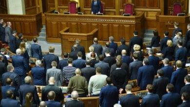 Народным депутатам почти в 3 раза увеличили зарплату   Корабелов.ИНФО