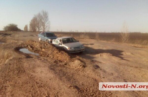 Николаевская область - в числе «лидеров» по разбитым дорогам | Корабелов.ИНФО