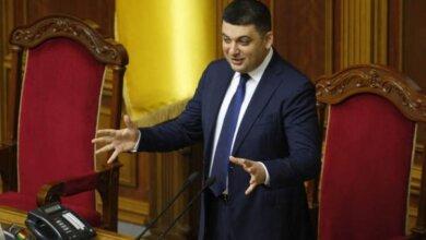 Все николаевские нардепы проголосовали за нового премьер-министра, признав работу кабмина Яценюка удовлетворительной | Корабелов.ИНФО