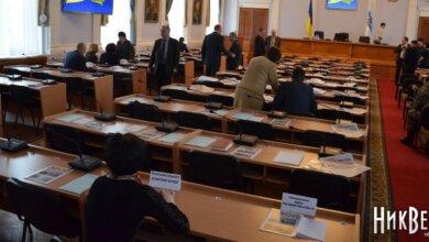 Фракция «Оппозиционного блока» приняла решение о бойкоте сессии горсовета | Корабелов.ИНФО