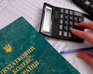 До уваги платників податків! Запрошення на семінар про податкові новації – 2016   Корабелов.ИНФО