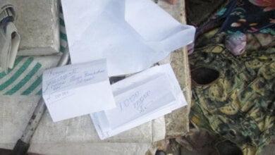 """Миколаївська поліція шукає тих, хто постраждав від """"соцпрацівниць"""" (Відео)   Корабелов.ИНФО"""