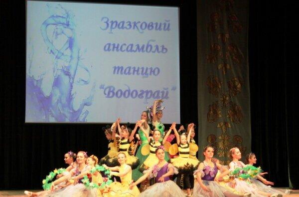 Весенний творчества полет: коллективы ДК «Корабельный» дали отчетный концерт | Корабелов.ИНФО image 1
