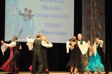 Весенний творчества полет: коллективы ДК «Корабельный» дали отчетный концерт | Корабелов.ИНФО image 3