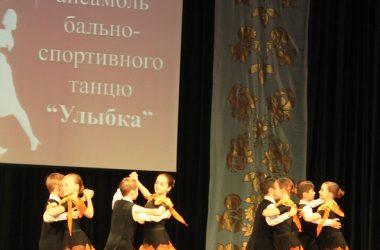 Весенний творчества полет: коллективы ДК «Корабельный» дали отчетный концерт | Корабелов.ИНФО image 5