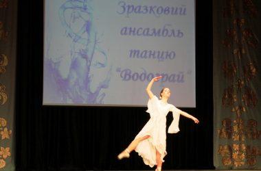 Весенний творчества полет: коллективы ДК «Корабельный» дали отчетный концерт | Корабелов.ИНФО image 6