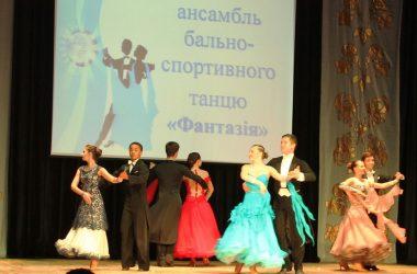 Весенний творчества полет: коллективы ДК «Корабельный» дали отчетный концерт | Корабелов.ИНФО image 7