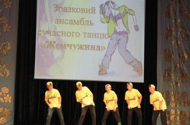 Весенний творчества полет: коллективы ДК «Корабельный» дали отчетный концерт | Корабелов.ИНФО image 12