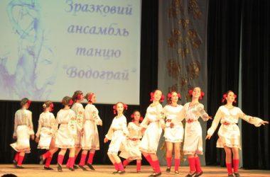 Весенний творчества полет: коллективы ДК «Корабельный» дали отчетный концерт | Корабелов.ИНФО image 20