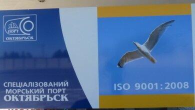 Из-за бездействия экс-руководства спецпорт «Октябрьск» может потерять 77 миллионов гривен, - результаты аудита | Корабелов.ИНФО image 4