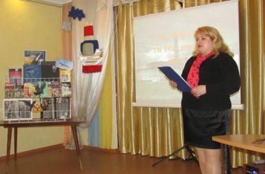 У Корабельному районі для школярів відбулася година-застереження «Чорнобиль не має минулого часу…»   Корабелов.ИНФО image 4