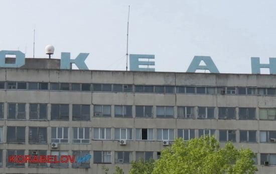 Photo of К доведению до банкротства завода «Океан» причастен «Нибулон», — материалы уголовного дела