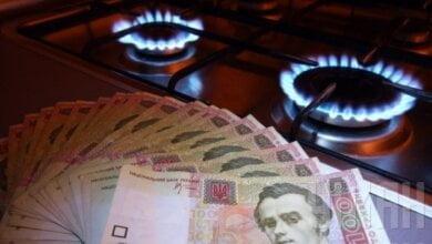 Кабмин повысил цены на газ для населения до цены  на европейском рынке | Корабелов.ИНФО