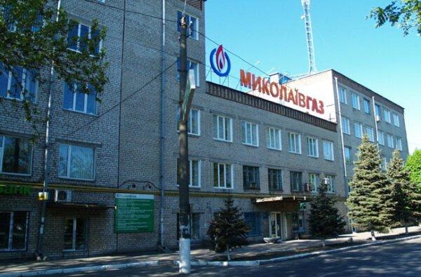Более 20 тысяч клиентов  «Николаевгаза» пользуются сервисом «Личный кабинет» | Корабелов.ИНФО
