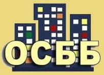 Для тих, хто планує створювати ОСББ, у Корабельному районі проведуть семінар   Корабелов.ИНФО